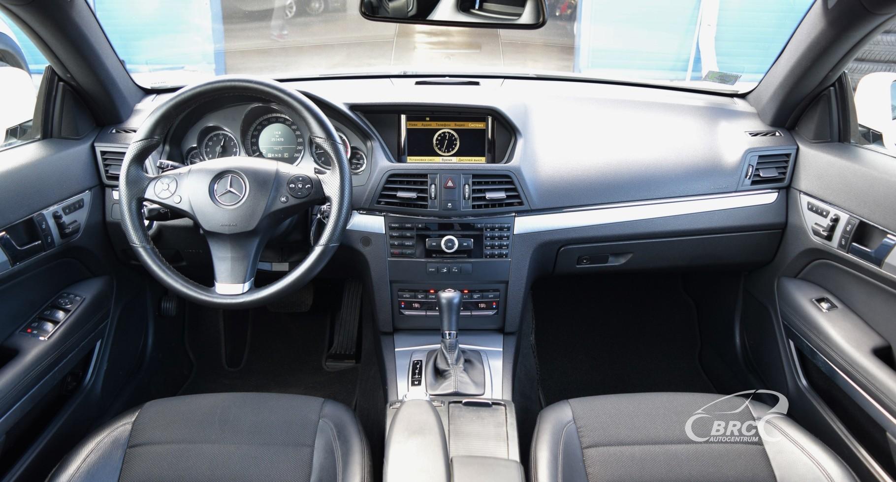 Mercedes-Benz E 250 Coupe Blue Efficency