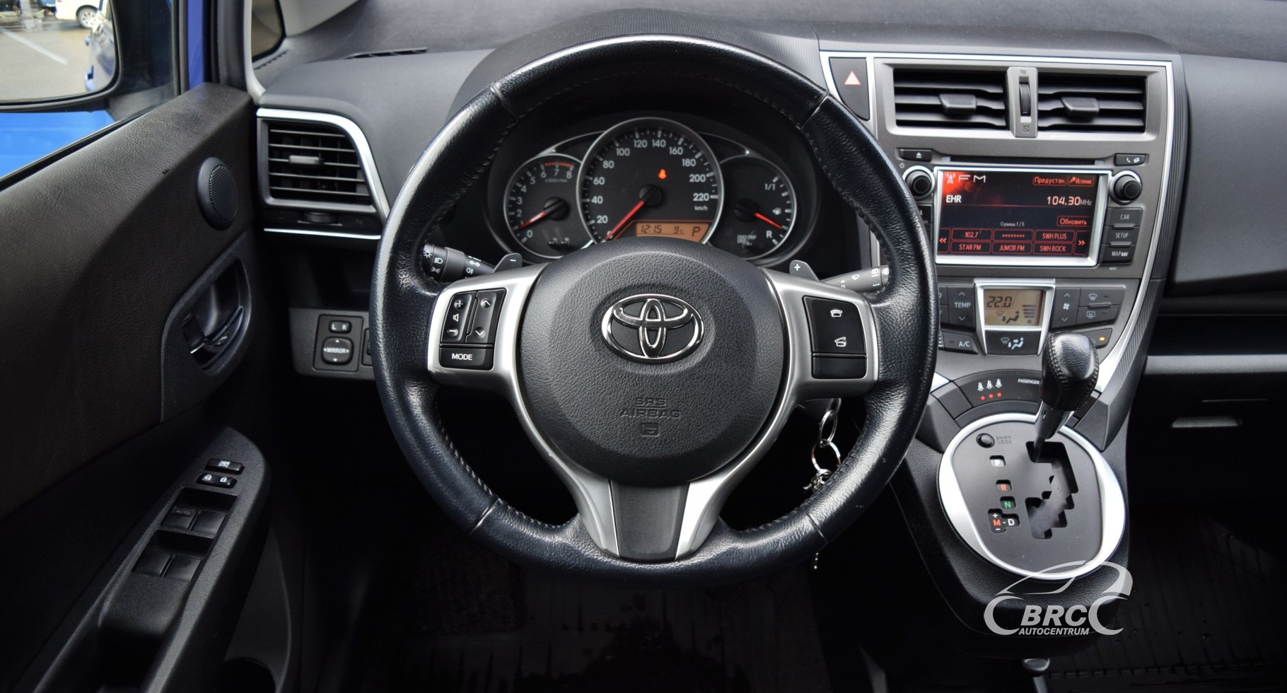 Toyota Verso-S A/T