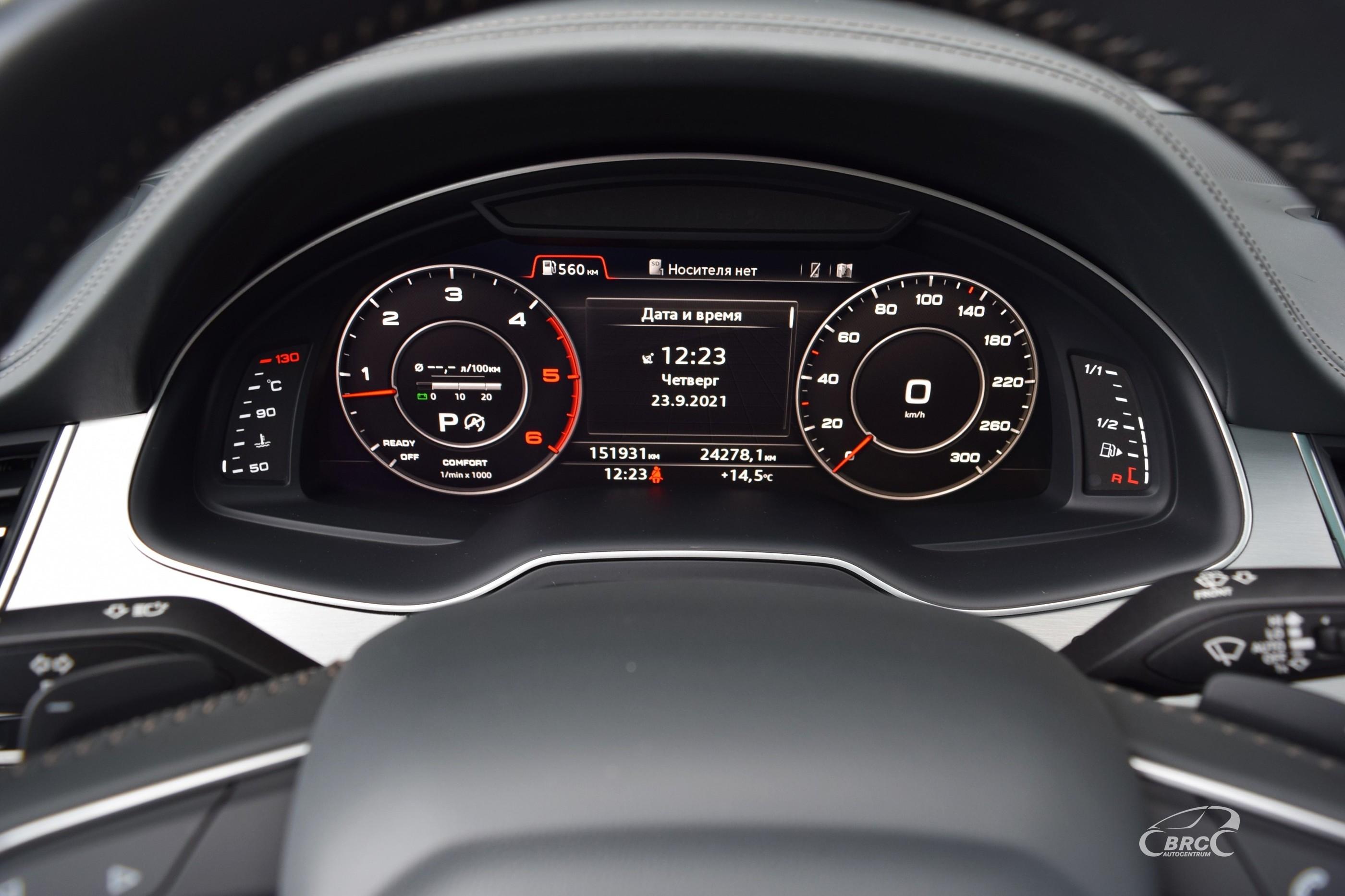 Audi Q7 Quattro S-Line 7 seats