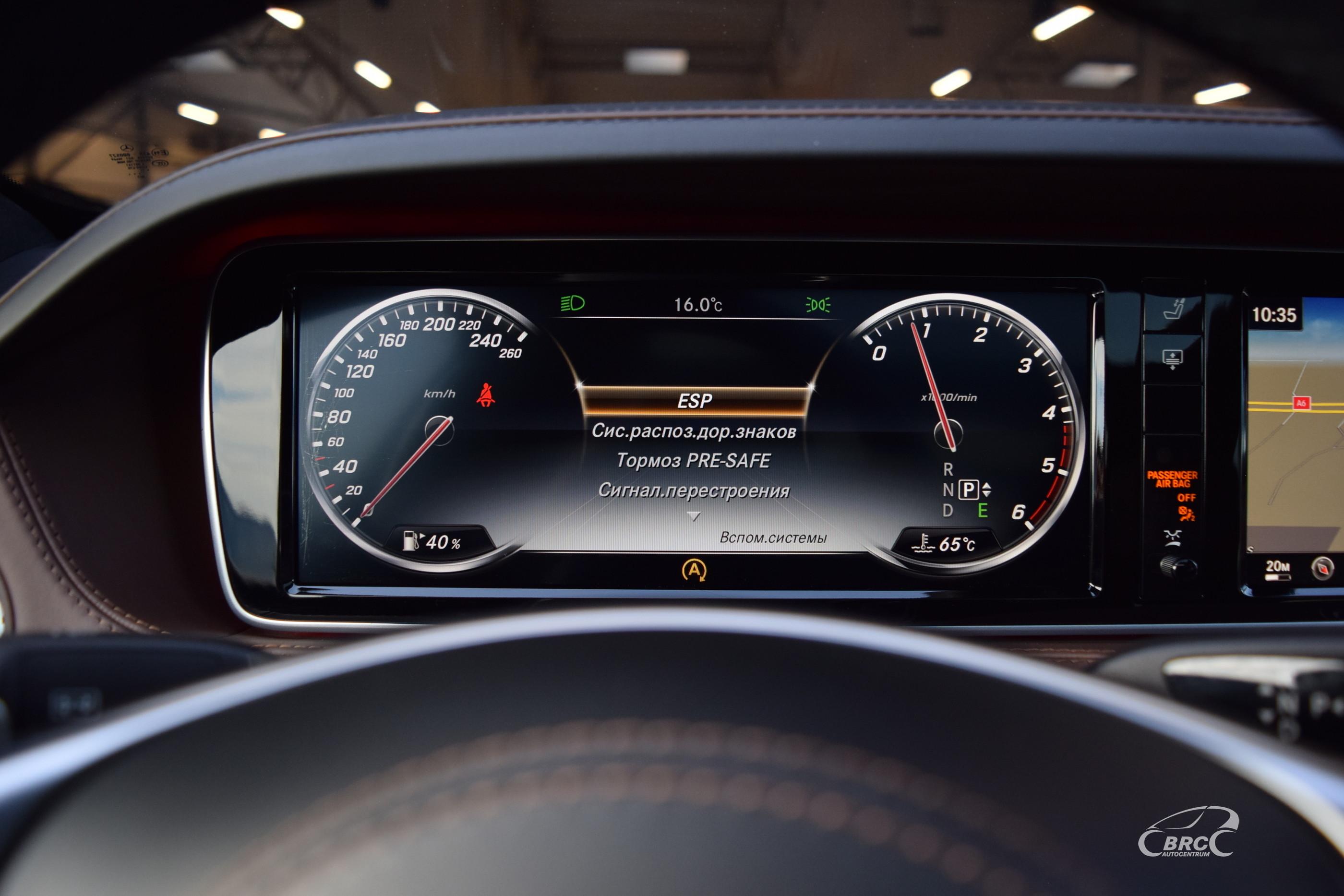 Mercedes-Benz S 350 Bluetec 4Matic AMG Design