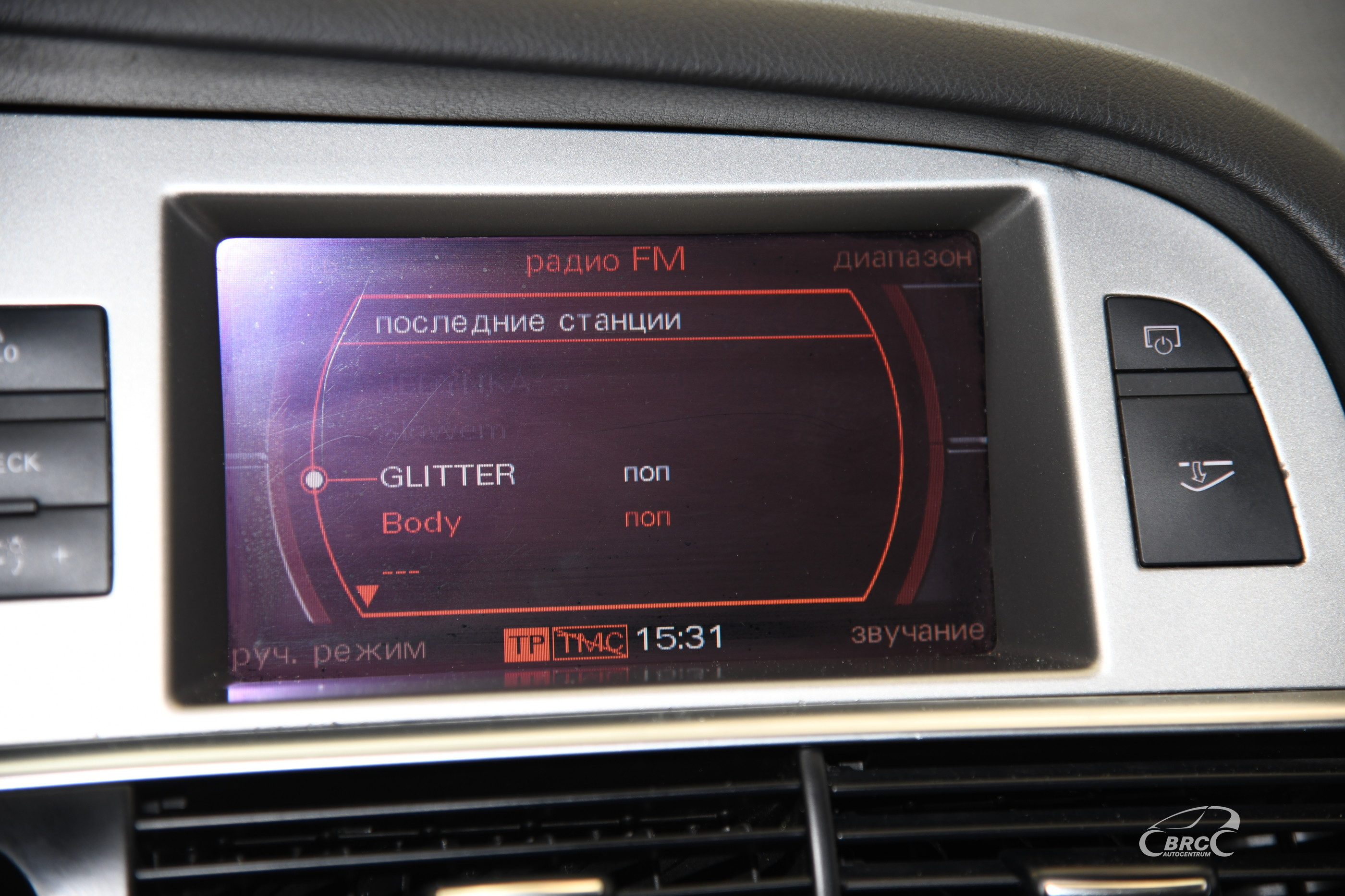 Audi A6 2.7 TDI Quattro Avant Automatas