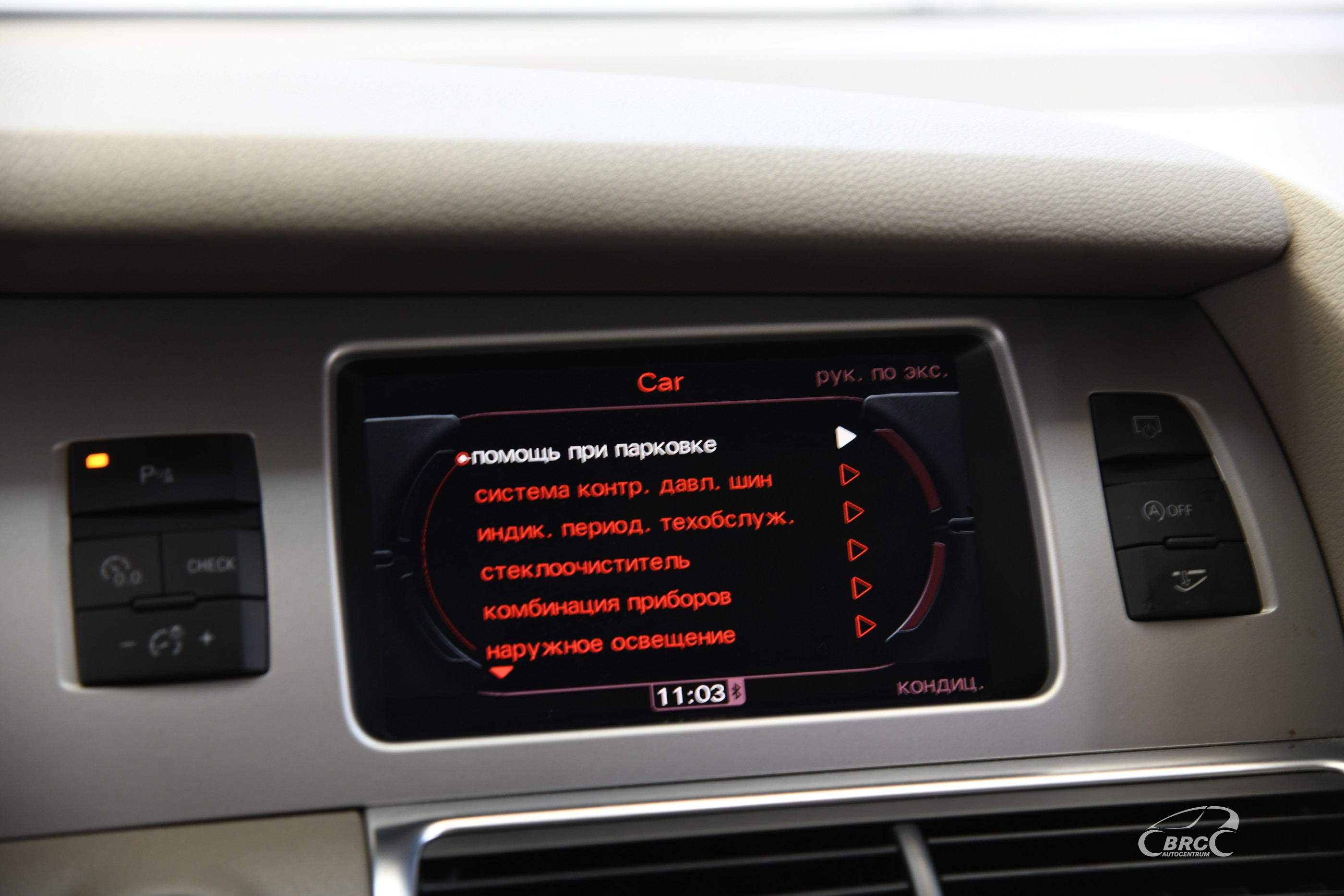 Audi Q7 3.0 TDI Quattro Automatas