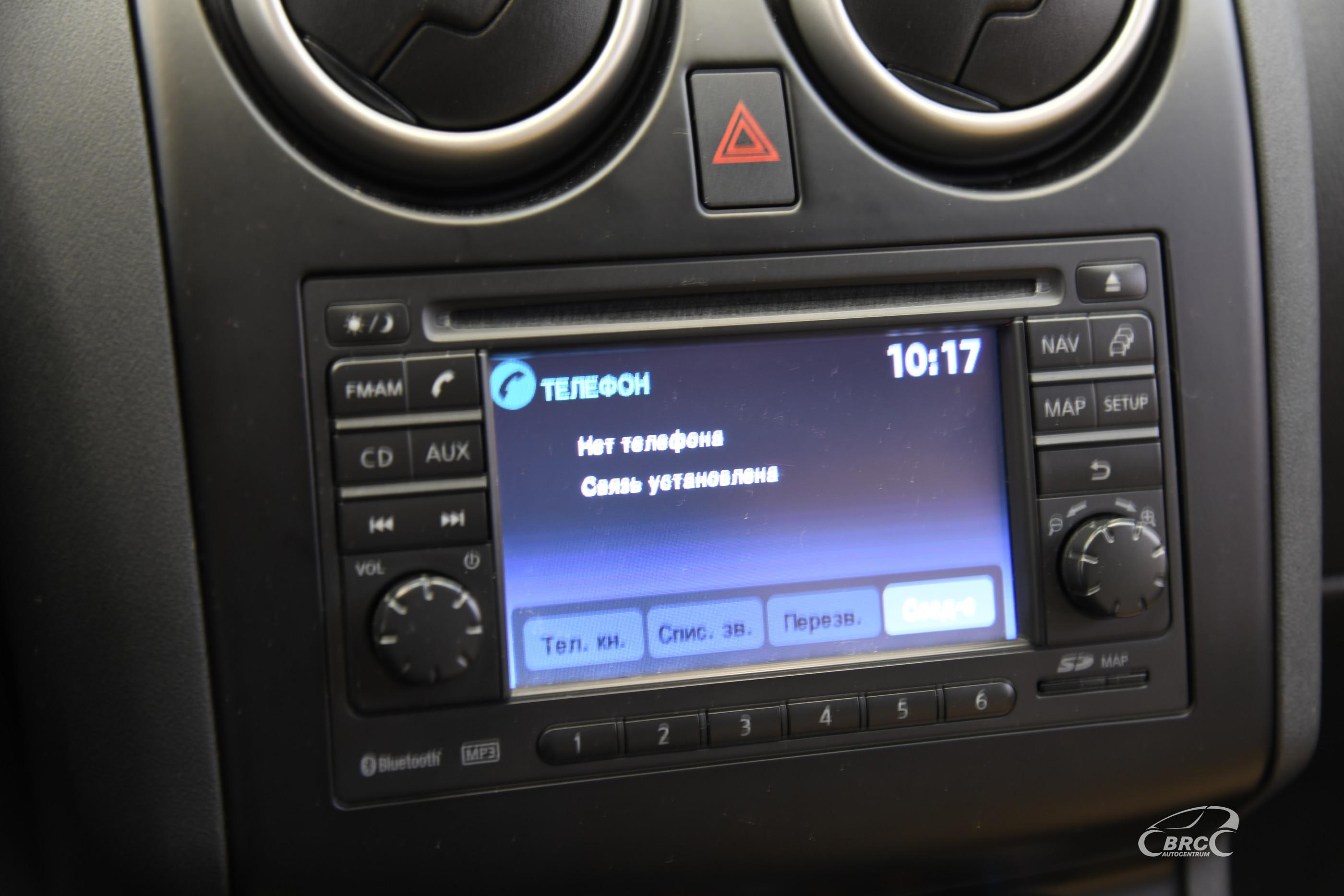 Nissan Qashqai 1.5 dCi Pure Drive