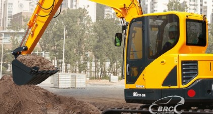 Hyundai R80CR-9A naujas